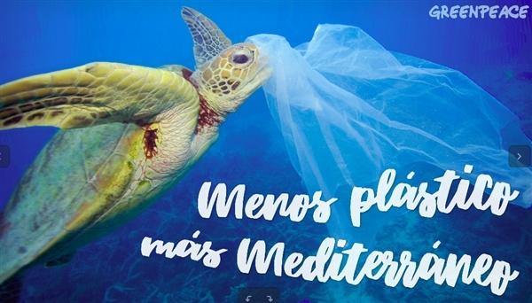 Entrevistamos a Alba García Rodríguez, responsable de Greenpeace de la campaña contra el uso insostenible de plásticos. Es bióloga especializada en gestión del medio marino.