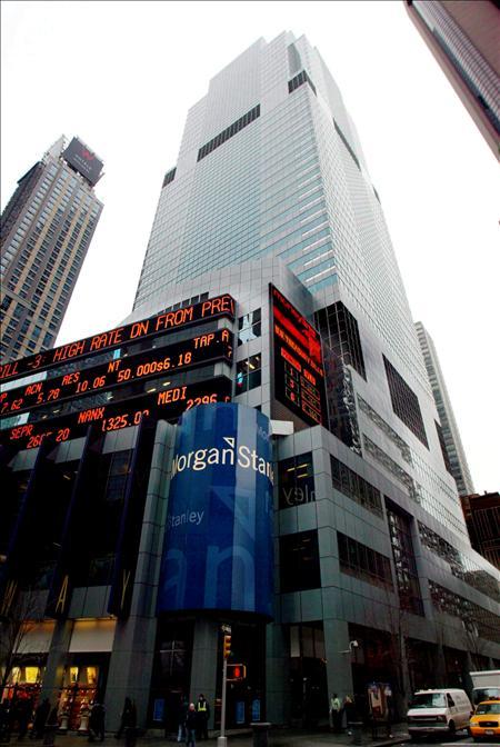 (Efe) Santander y BBVA están en la élite de la banca mundial