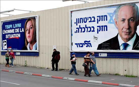 Netanyahu aventaja a Livni a un día de los comicios. EFE