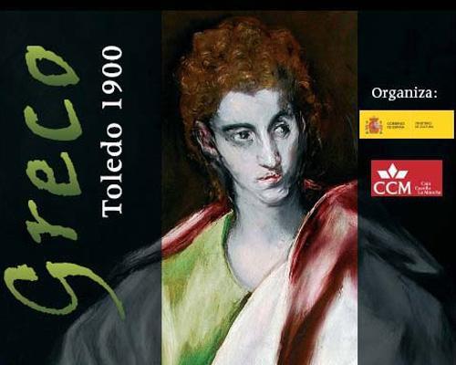 Cuatro siglos del Greco