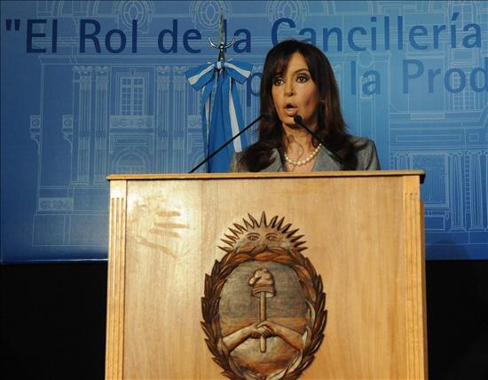 TEXTO Editar Borrar / / La presidenta de Argentina, Cristina Fernández, afirmó en el inicio de las sesiones del Congreso que el país se prepara para enfrentar un año difícil en el ámbito económico.(EFE)