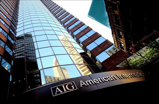 Sede de AIG en New York. EFE