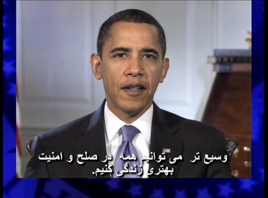 Fotograma del presidente estadounidense Barack Obama pronunciando un discurso dirigido a los líderes y al pueblo de Irán, subtitulado en farsi. EFE