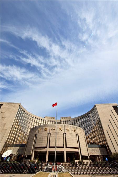 Sede del Banco Popular de China en Pekín. EFE