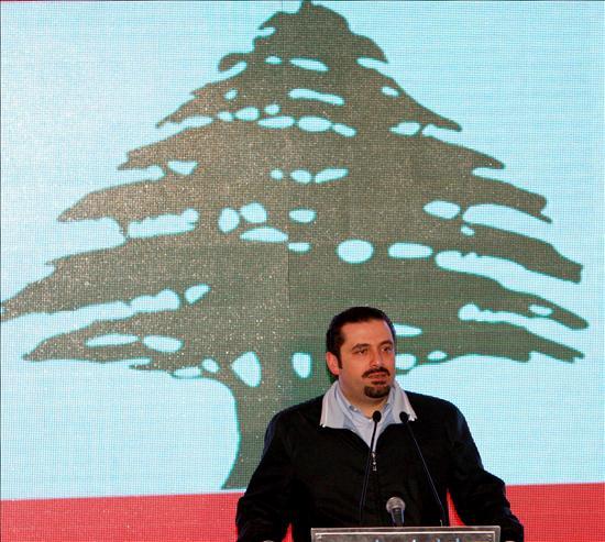 El jefe de la mayoría parlamentaria libanesa, Saad Hariri da un discurso en el palacio Quarytem en Beirut. EFE