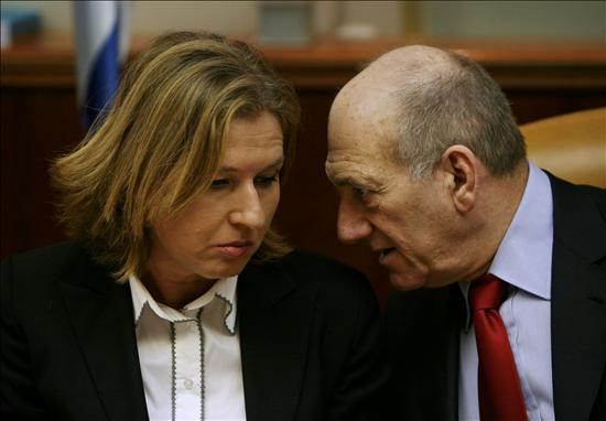 (EFE) Ehud Olmert y Tzipi Livni