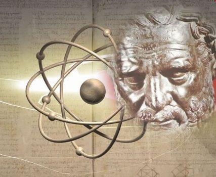 Esta disputa entre materialismo e idealismo está presente desde la misma fundación de la filosofía en Grecia. De un lado los filósofos materialistas como Demócrito, que ya a finales del siglo V está proponiendo una estructura de la materia basada en los átomos.